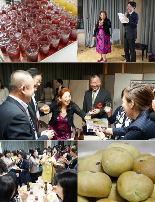 20141018_party_1.jpg