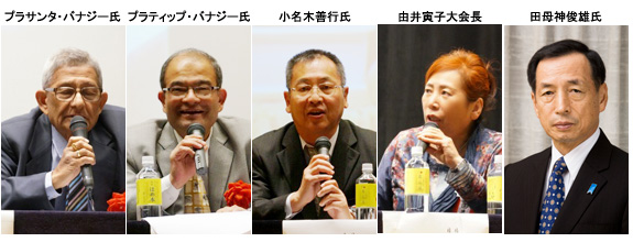 20141019_panel_02.jpg